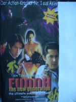 Fudoh - The New Generation  ...  VHS !!! ...     FSK 18