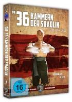 36 Kammern der Shaolin - DVD/BD Amaray Shaw Brothers OVP