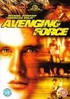 Night Hunter - Avenging Force  [DVD] Neuware in Folie