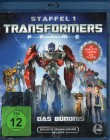 TRANSFORMERS PRIME Staffel 1 Das Bündnis - Blu-ray 3 Discs