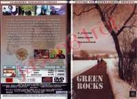 Green Rocks / Lim. Hartbox NEU OVP uncut