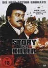 Story Of A Killer - DVD  (X)