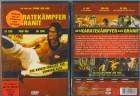 Der Karatekämpfer aus Granit - out of print !!!