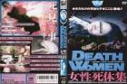 Death Women