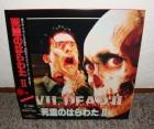 Laser Disc LD Japan EVIL DEAD II Tanz der Teufel Laserdisc