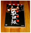 DVD KILL ZONE SPL - Sammo Hung - Donnie Yen - FSK 18