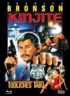 Kinjite - Mediabook [Blu-ray+DVD] (deutsch/uncut) NEU+OVP