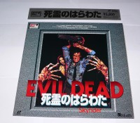 Evil Dead Laserdisc - Japan - Uncut -