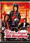 Die wilden Engel von Hong Kong (DVD Mediabook A)