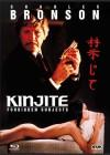 Kinjite (NSM Mediabook B)