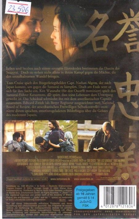 Last Samurai (23506)