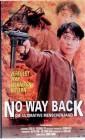 No Way Back (23529)