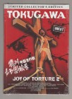 Tokugawa 2 - Mediabook C