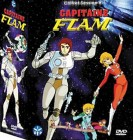 Capitaine Flam - Captain Future (französisch, 7 DVDs)