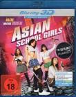 ASIAN SCHOOL GIRLSRache war nie süßer! - Blu-ray 3D Asylum