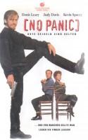No Panic (23568)