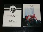 Takashi Miike - IZO - The World Can Never Be Changed DVD