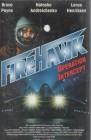 Firehawk /23645)