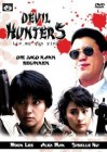 Devil Hunters -  DVD (X)