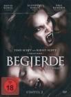 Begierde - The Hunger - Staffel 2 (Uncut / 4-Disc Digipak)
