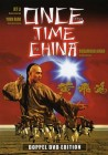 Once Upon A Time In China - DVD - Neu