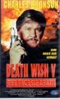 Death Wish 5 (23556)
