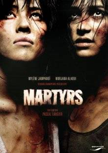 Martyrs     [DVD]    Neuware in Folie