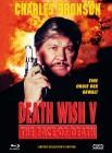 Death Wish 5 - Mediabook Cover C