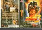 VHS:  Zombi 3