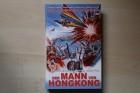 Der Mann von Hongkong, Eastern, Hartbox, Retrofilm, OOP, rar
