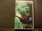 VHS: Kiss my Blood | Screen Power | Benno Fürmann