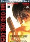 The Odd One Dies - Eastern Edition - DVD - Neu