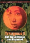 Tokugawa 2 kl. Hartbox lim. 423/500 Uncut! X-Cess