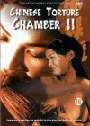Chinese Torture Chamber 2 DVD UltraRar! Strong Uncut!