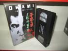 VHS - Okami - Am Totenfluss