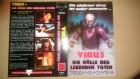 VIRUS - DIE HÖLLE DER LEBENDEN TOTEN / ORIGINAL COVER