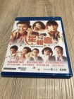 The Eighth Happiness 1988 (Chow Yun Fat) HK BluRay