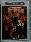 Lady Dragon Blood Cynthia Rothrock DVD (I)