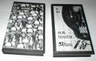 H.R. GIGER 1 und  H.R. GIGER  2 - Mega Rarität - Mega Selten