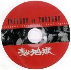 TOKUGAWA 2   NUR EINE DVD KEIN COVER