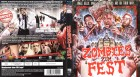 Zombies zum Fest - Uncut!!!
