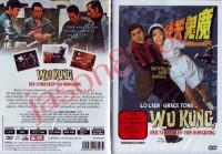 Wu Kung, der Schrecken von Hongkong / DVD NEU OVP uncut
