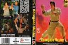 RENEGADE MASTER - Carter Wang - DEUTSCH - VENGEANCE V. DVD