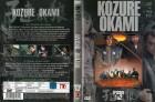 KOZURE OKAMI - EPISODE 1 & 2 - MIB