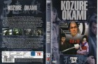 KOZURE OKAMI - EPISODE 3 & 4 - MIB