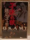 Okami 4:  Die tätowierte Killerin DVD DE RC-2 One World Medi