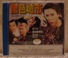 City Of Darkness HK-VCD Winson Entertainment Neuwertig