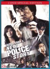 Jackie Chan´s New Police Story - Special Edition (2 DVDs) fN