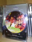 Re-Animator - CMV Glasbox - Jewelcase