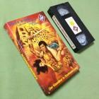 Der Raub der Sabinerinnen VHS Roger Moore UFA